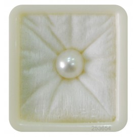 Certified Pearl South Sea 8+ 5.15ct